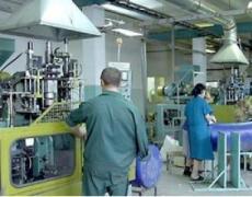 Производство и «государственная машина»