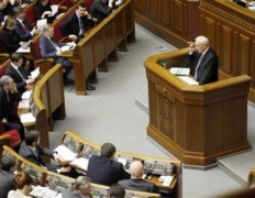 Украина обновила уголовное законодательство