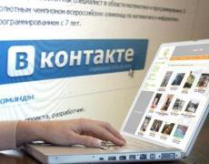 Авторское право в социальных сетях